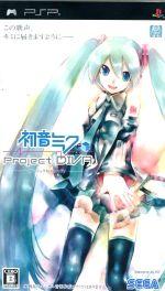 初音ミク -Project DIVA-(ゲーム)