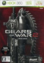 GEARS OF WAR 2 <リミテッドエディション>(三方背BOX、アートブック、ボーナスディスク、メタル仕様ディスクケース付)(初回限定版)(ゲーム)
