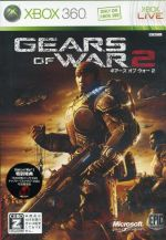 GEARS OF WAR 2(ゲーム)