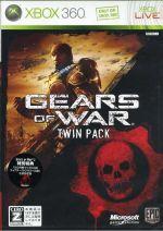 GEARS OF WAR ツインパック(ゲーム)