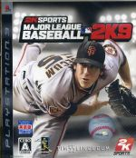 MLB2K9(ゲーム)