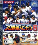 プロ野球スピリッツ6(ゲーム)