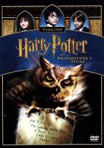 ハリー・ポッターと賢者の石(通常)(DVD)