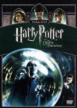 ハリー・ポッターと不死鳥の騎士団(通常)(DVD)