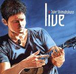 ライヴ~ジェイク・シマブクロの世界~(初回生産限定盤)(DVD付)(DVD1枚付)(通常)(CDA)