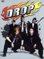 ドロップ スペシャル・エディション(通常)(DVD)