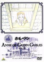 世界名作劇場 赤毛のアン VOL.6(通常)(DVD)