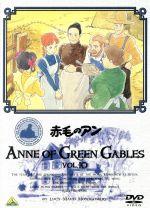 世界名作劇場 赤毛のアン VOL.10(通常)(DVD)