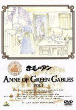 世界名作劇場 赤毛のアン VOL.1(通常)(DVD)