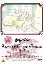 世界名作劇場 赤毛のアン VOL.4(通常)(DVD)