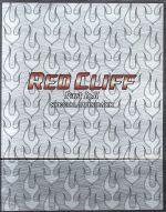 レッドクリフ PartI&Ⅱ スペシャル・ツインパック(特典ディスク5枚、BOX、キューピー11体、ブックレット2冊、カード25枚付)(通常)(DVD)