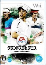 EA SPORTS グランドスラム テニス(ゲーム)