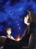 鋼の錬金術師 FULLMETAL ALCHEMIST 4(通常)(DVD)