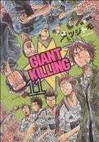 GIANT KILLING(vol.11)モーニングKC