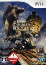 モンスターハンター3(トライ)(取扱説明書(基本編、応用編)2冊付)(ゲーム)
