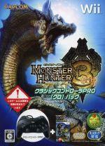 【同梱版】モンスターハンター3(トライ)(コントローラー、コントローラー説明書、ソフト説明書×2付)(初回限定盤)(ゲーム)