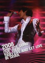 LIVE AND LET LIVE IN SEOUL(通常)(DVD)