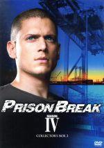 プリズン・ブレイク ファイナル・シーズン DVDコレクターズBOX2(初回生産限定版)(BOX、特典DVD1枚付)(通常)(DVD)