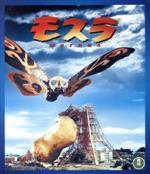 モスラ(Blu-ray Disc)