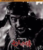 七人の侍(Blu-ray Disc)(BLU-RAY DISC)(DVD)