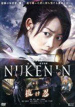 抜け忍(通常)(DVD)