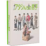 アタシんちの男子 DVD-BOX(通常)(DVD)