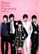 花より男子~Boys Over Flowers DVD-BOX1(通常)(DVD)