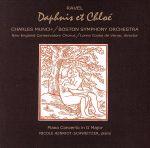 ラヴェル:ダフニスとクロエ(1961年録音)&ピアノ協奏曲(Blu-spec CD)(通常)(CDA)