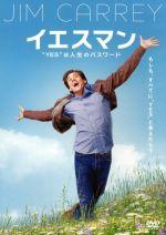 """イエスマン """"YES""""は人生のパスワード 特別版(通常)(DVD)"""