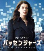 パッセンジャーズ(Blu-ray Disc)(BLU-RAY DISC)(DVD)