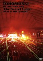 4th LIVE TOUR 2009 ~The Secret Code~ FINAL in TOKYO DOME(通常)(DVD)