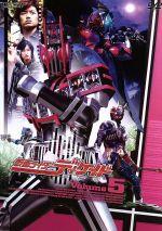 仮面ライダーディケイド VOL.5(通常)(DVD)