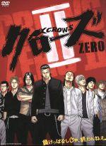 クローズZEROⅡ プレミアム・エディション(アウターケース、ブックレット、ポストカード8枚付)(通常)(DVD)