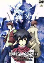 機動戦士ガンダム00 スペシャルエディションⅠ ソレスタルビーイング(通常)(DVD)