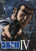 ゴルゴ13 Ⅳ(通常)(DVD)