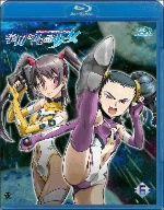 宇宙をかける少女 Volume6(Blu-ray Disc)(BLU-RAY DISC)(DVD)