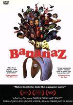 Bananaz(通常)(DVD)