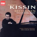 ベートーヴェン:ピアノ協奏曲第5番「皇帝」(HQCD)(通常)(CDA)