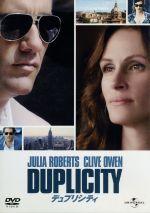 デュプリシティ(通常)(DVD)