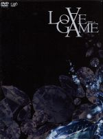 LOVE GAME DVD-BOX(通常)(DVD)