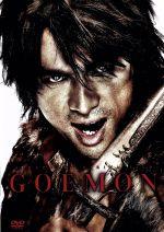GOEMON(通常)(DVD)