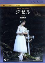 英国ロイヤル・バレエ団 「ジゼル」(全2幕 ピーター・ライト版)(通常)(DVD)