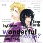 Tiara「Wonderful days?」ドラマCD(通常)(CDA)