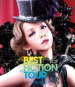 namie amuro BEST FICTION TOUR 2008-2009(Blu-ray Disc)(BLU-RAY DISC)(DVD)