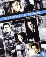 WITHOUT A TRACE/FBI失踪者を追え!<サード>セット1(通常)(DVD)