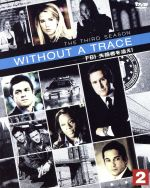 WITHOUT A TRACE/FBI失踪者を追え!<サード>セット2(通常)(DVD)