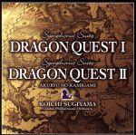 交響組曲「ドラゴンクエストⅠ・Ⅱ」(通常)(CDA)