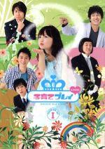 子育てプレイ&MORE プレミアムセット(1)(通常)(DVD)