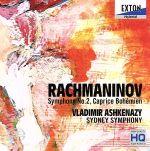 ラフマニノフ:交響曲第2番、カプリッチョ・ボヘミアン(通常)(CDA)