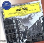 ヴェルディ:オペラ合唱曲集(通常)(CDA)